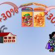 цены от производителя в вашем регионе