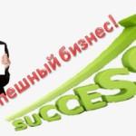 успешный бизнесмен сетевого маркетинга